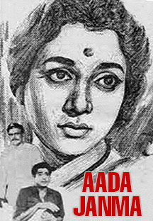 Watch Aada Janma full movie Online - Eros Now