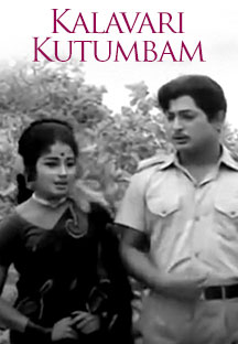 Watch Kalavari Kutumbam full movie Online - Eros Now
