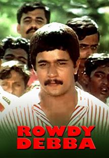 Watch Rowdy Debba full movie Online - Eros Now