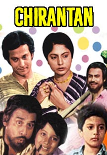 Watch Chirantan full movie Online - Eros Now