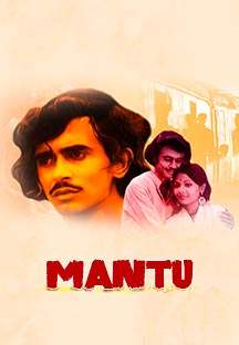 Watch Mantu full movie Online - Eros Now