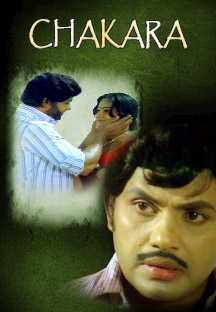 Watch Chakara full movie Online - Eros Now