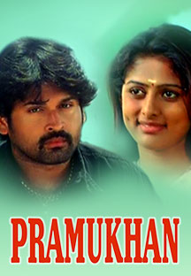 Watch Pramukhan full movie Online - Eros Now