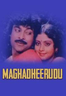 Watch Maghadheerudu full movie Online - Eros Now