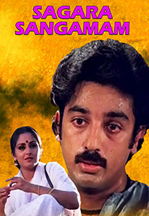 Watch Sagara Sangamam full movie Online - Eros Now