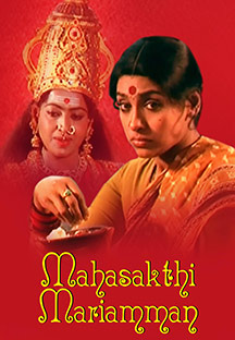 Watch Mahasakthi Mariamman full movie Online - Eros Now