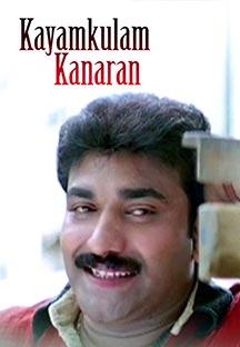 Kayamkulam Kanaran