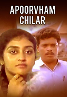 Watch Apoorvam Chilar full movie Online - Eros Now