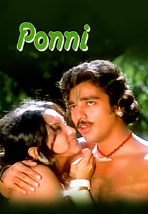 Watch Ponni full movie Online - Eros Now