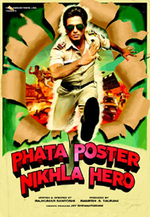 Watch Phata Poster Nikhla Hero - Swahili full movie Online - Eros Now