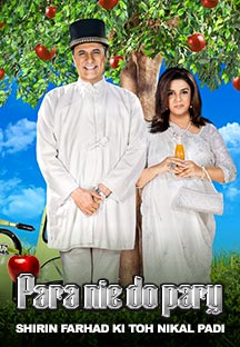 Watch Shirin Farhad Ki Toh Nikal Padi - Polish full movie Online - Eros Now