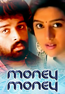 Watch Money Money full movie Online - Eros Now