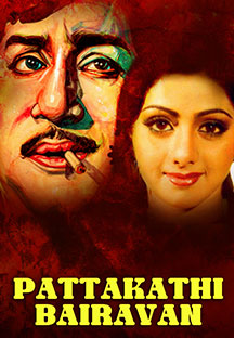Watch Pattakathi Bairavan full movie Online - Eros Now