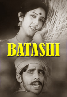 Watch Batashi full movie Online - Eros Now