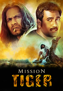 Watch Mission Tiger full movie Online - Eros Now