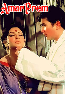 Watch Amar Prem full movie Online - Eros Now