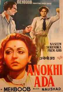 Watch Anokhi Ada full movie Online - Eros Now