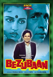Watch Bezubaan full movie Online - Eros Now