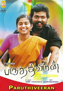 Watch Paruthiveeran full movie Online - Eros Now