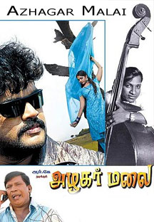 Watch Azhagar Malai full movie Online - Eros Now