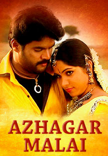 Watch Azhagar Malai full movie Online - Eros Now