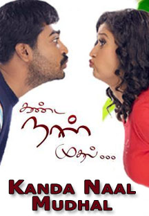 Watch Kanda Naal Mudhal full movie Online - Eros Now