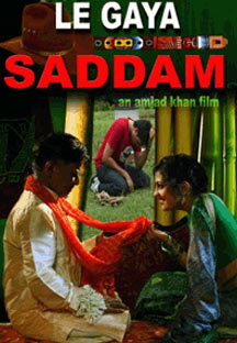 Watch Le Gaya Saddam full movie Online - Eros Now
