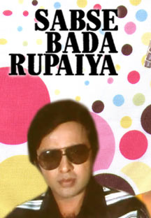 Watch Sabse Bada Rupaiya full movie Online - Eros Now