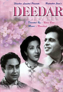 Watch Deedar - Dilip Kumar full movie Online - Eros Now