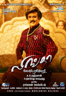 Watch Lingaa - Tamil full movie Online - Eros Now