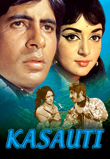Watch Kasauti full movie Online - Eros Now