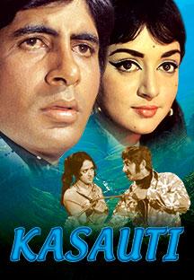 Watch Kasauti full movie Online - Eros Now