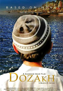 Watch Dozakh in Search Of Heaven full movie Online - Eros Now