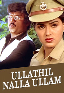 Watch Ullathil Nalla Ullam full movie Online - Eros Now