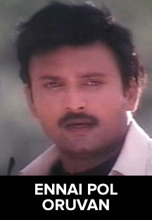 Watch Ennai Thalatta Varuvalaa full movie Online - Eros Now