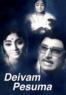 Watch Deivam Pesuma full movie Online - Eros Now