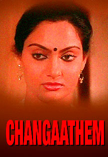 Watch Changaathem full movie Online - Eros Now