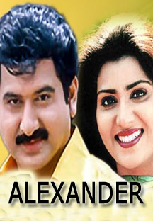 Watch Alexander full movie Online - Eros Now