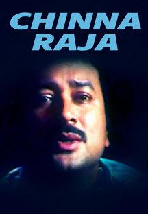 Watch Chinna Raja full movie Online - Eros Now