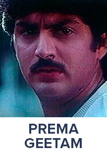 Watch Prema Geetam full movie Online - Eros Now
