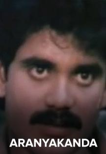 Watch Aranyakanda full movie Online - Eros Now