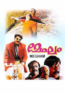 Watch Megham - Malayalam full movie Online - Eros Now