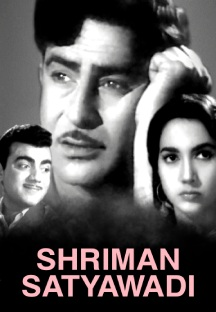 Watch Shriman Satyawadi full movie Online - Eros Now