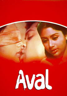 Watch Aval full movie Online - Eros Now