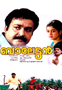 Watch Balettan full movie Online - Eros Now