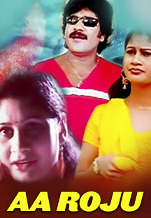 Watch Aa Roju full movie Online - Eros Now