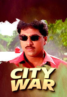 Watch City War full movie Online - Eros Now