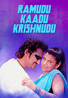 Watch Ramudu Kaadu Krishnudu full movie Online - Eros Now