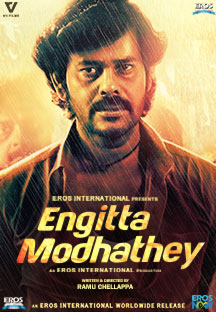 Watch Engitta Modhathey full movie Online - Eros Now