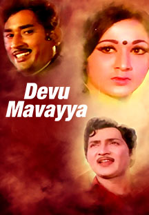 Watch Devu Mavayya full movie Online - Eros Now